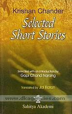 Krishan Chander :  selected short stories /