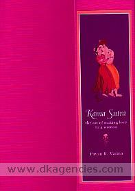 Kama sutra :  the art of making love to a women /