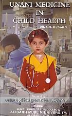 Unani medicine in child health /