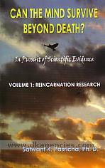Can the mind survive beyond death :  in pursuit of scientific evidence /