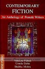 Contemporary fiction :  an anthology of female writer /