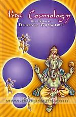 Vedic cosmology =  Brahmanda saksat tika = Brahmanda saksattilka /