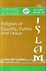 The golden book of Islam :  [religion of equality, duties and peace] /