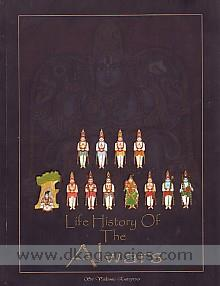 A life history of the Alwars :  adapted from the Tamil original entitled Alwargal varalaru by the beaconlight of Vaishnavism /