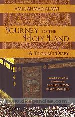Journey to the holy land :  a pilgrim's diary /