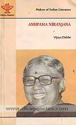 Anupama Niranjana /