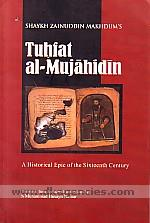 Tuhfat al-Mujahidin :  a historical epic of the sixteenth century /