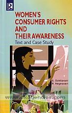 consumer rights india case study