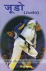 Judo /