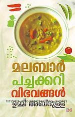Malabar paccakkarivibhavannal /