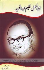 Abulamal Hakim Abdulhamid /