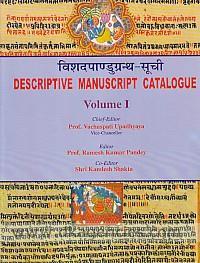 Visadapandugrantha-suci =  Descriptive manuscript catalogue /