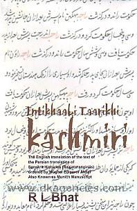 Intikhaabi taariikhi Kashmir :  the English translation of the text of the Persian translation of Sanskrit histories (Raajataranginiis) ordered by Mugal Emperor Akbar also known as Munich manuscript /