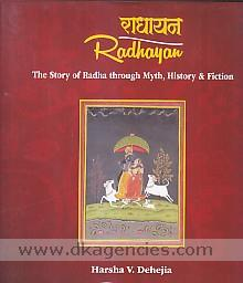 Radhayan :  the story of Radha through myth, history & fiction = Radhayana /