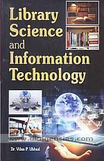 Library science and information technology /