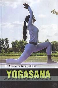 Yogasana /