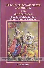 Srimad Bhagwad Geeta, astrology and all religions :  Hinduism, Christianity, Islam, Sikhism, Jainism and Buddhism /