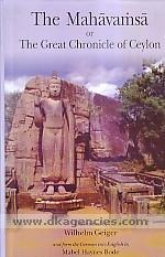 The Mahavamsa or the great chronicle of Ceylon /