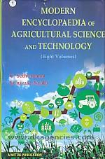 Modern encyclopaedia of agricultural science and technology /
