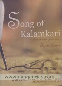 Song of kalamkari :  in search of the golden hue... /
