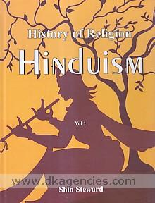 History of religion. Hinduism /