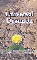 Universal organon /