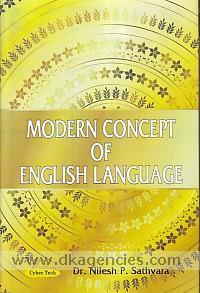Modern concept of English language /