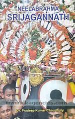 Neelabrahma Srijagannath /