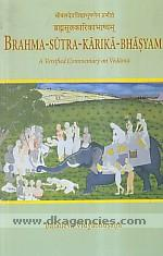 Brahmasutrakarikabhasyam /