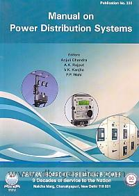 Manual on power distribution systems /