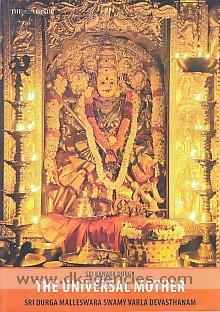 Sri Kanaka Durga :  the universal mother : Sri Durga Malleswara Swamy Varla Devasthanam.