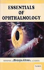 Essentials of ophthalmology /