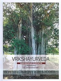Vrikshayurveda :  ancient science of plant life and plant care /
