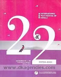 22nd IFFK, December 8-15 2017, Thiruvananthapuram :  International Film Festival of Kerala /