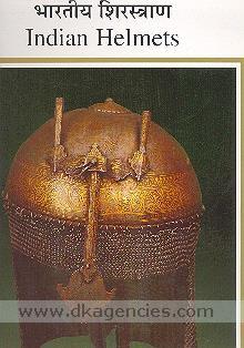 Indian helmets =  Bharatiya sirastrana /